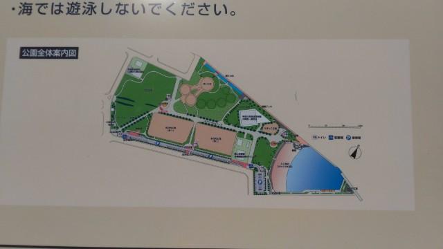 東扇島公園 地図
