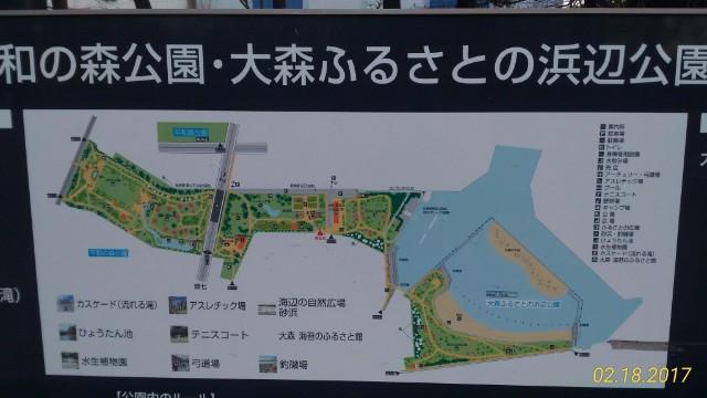 大森ふるさとの浜辺公園 地図