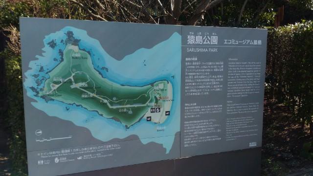 猿島案内図