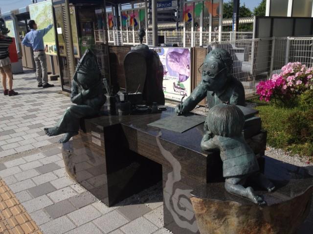 水木先生の書斎の銅像