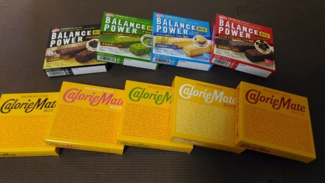 カロリーメイト&バランスパワー