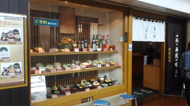 羽田空港 木屋