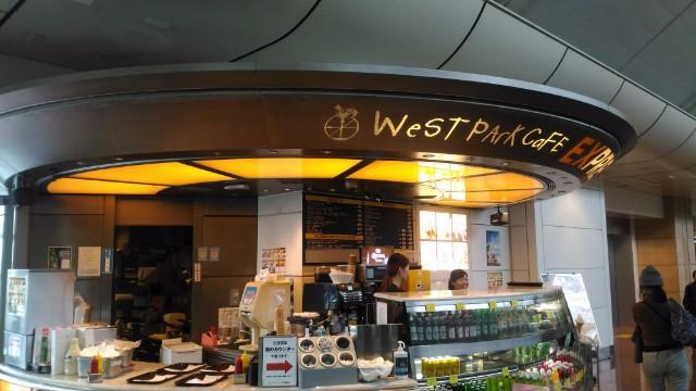 羽田空港 ウェストパークカフェ