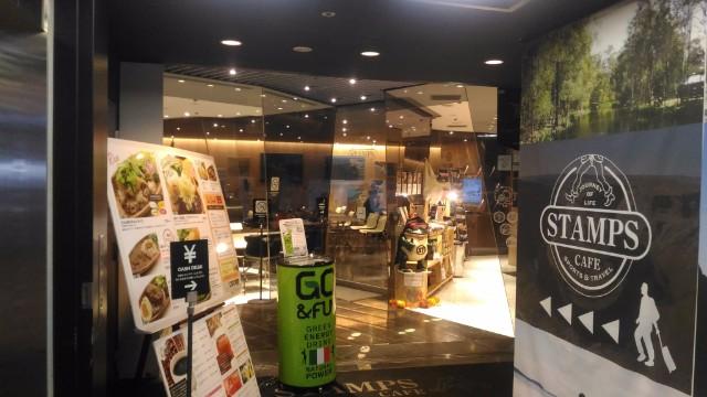 羽田空港 STAMPS CAFE