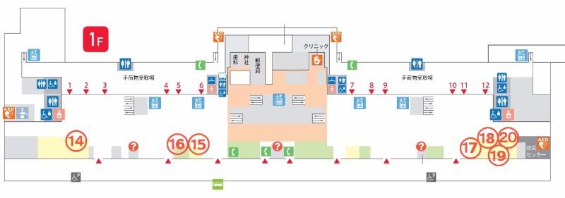 羽田第1ターミナル_格安ランチマップ_1F
