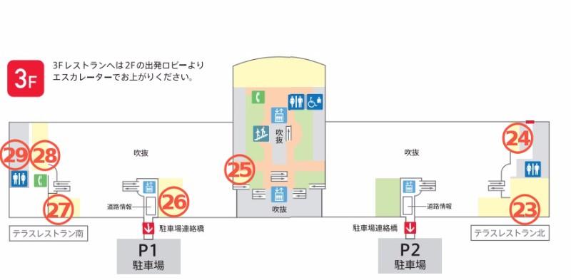 羽田第1ターミナル_格安ランチマップ_3F