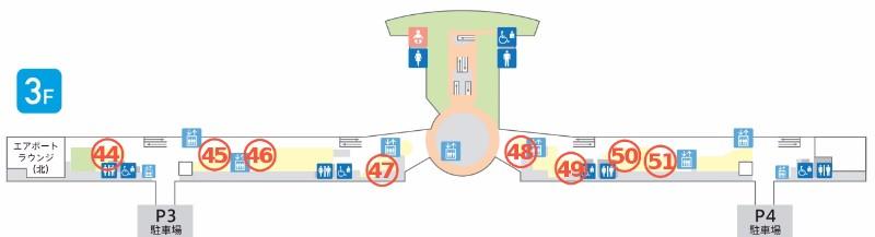 羽田第2ターミナル_格安ランチマップ_3F