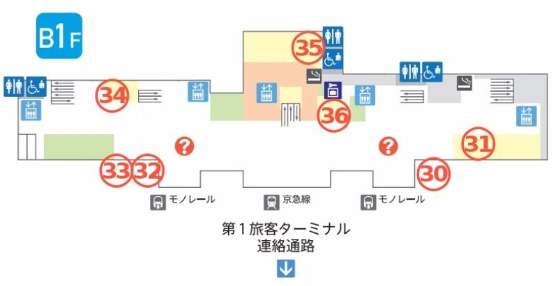 羽田第2ターミナル_格安ランチマップ_B1F