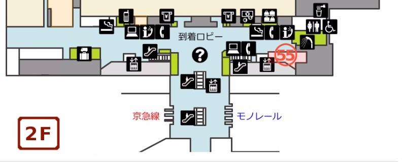 羽田国際ターミナル_格安ランチマップ_2F