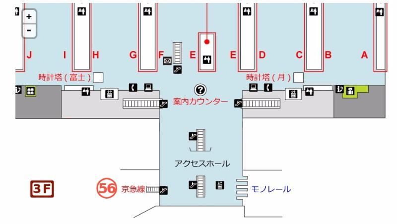 羽田国際ターミナル_格安ランチマップ_3F