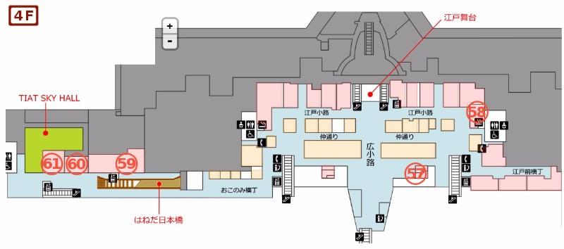 羽田国際ターミナル_格安ランチマップ_4F