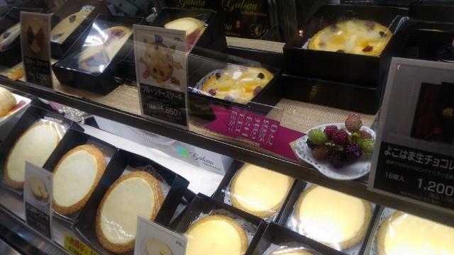 羽田空港 フルーツチーズケーキ
