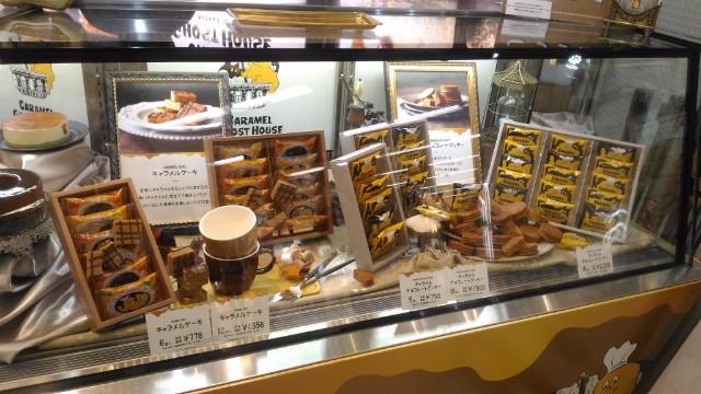 羽田空港キャラメルチョコレートクッキー
