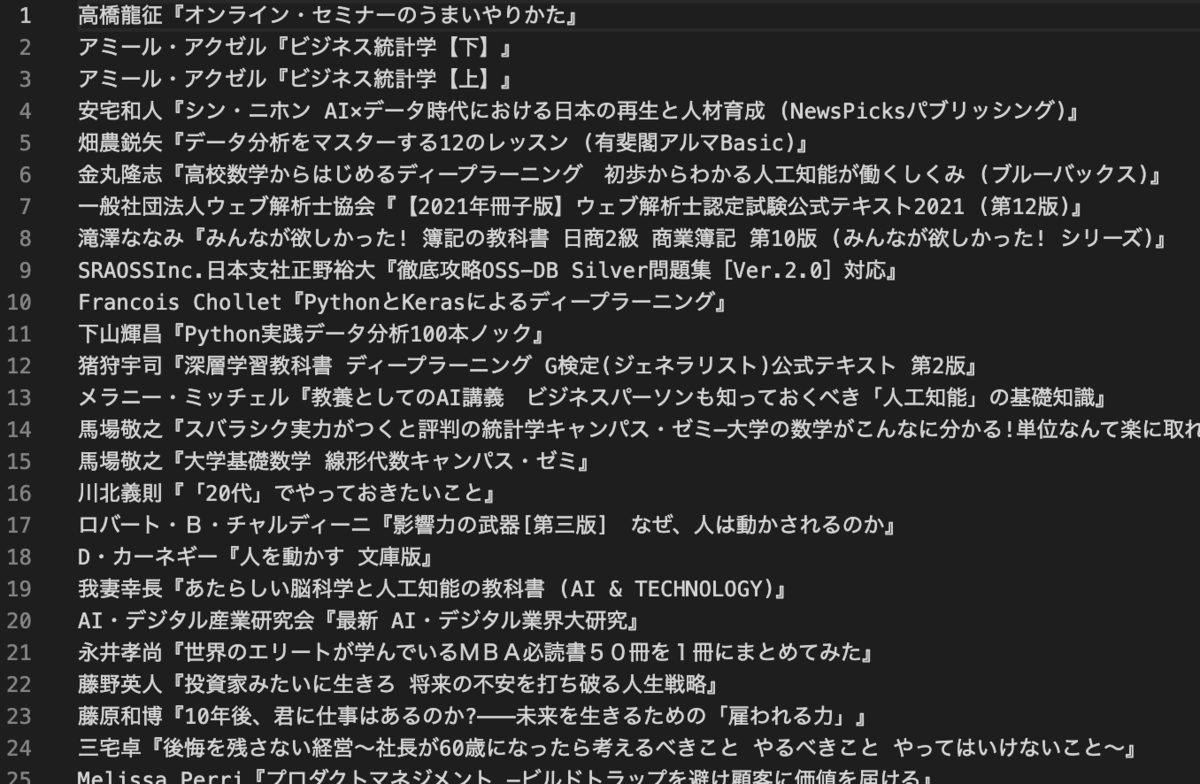 f:id:gri-blog:20210721144305p:plain