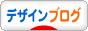 f:id:gridGraphic:20150105140230j:plain