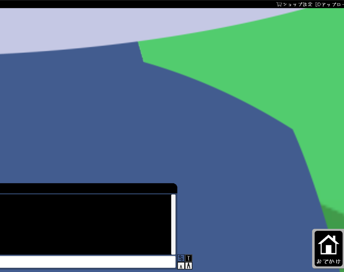 f:id:gridrooms:20200408035134p:plain