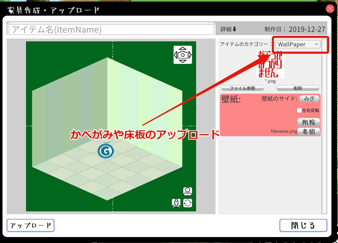 f:id:gridrooms:20200613160115p:plain