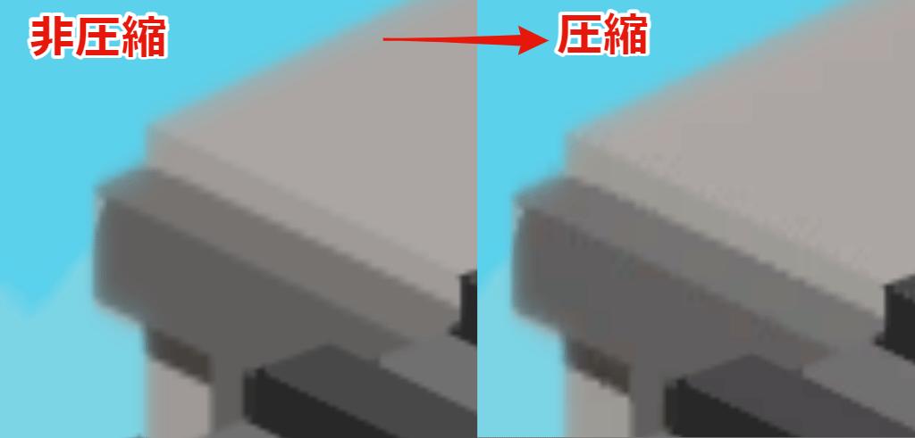 f:id:gridrooms:20210202174608p:plain