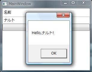 20110218115217