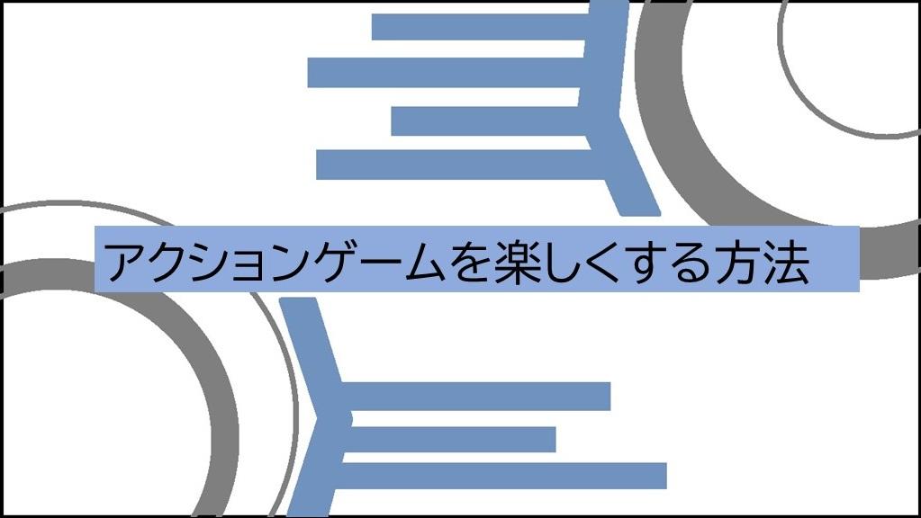 f:id:grif4869:20201010234615j:plain