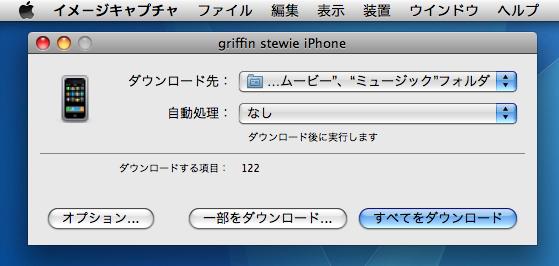 f:id:griffin-stewie:20080830172538p:image