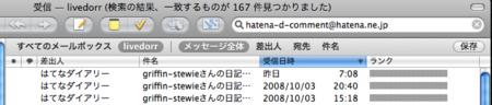 20081008045315
