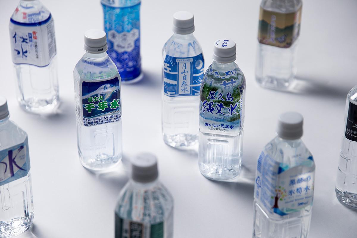 47 都道府県から集めた「みんなの水」俯瞰からの写真