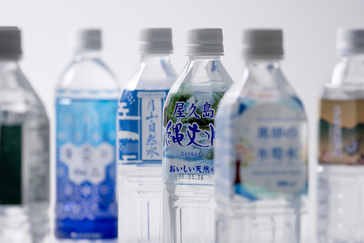 47 都道府県から集めた「みんなの水」 横からの写真