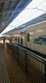 今日も新幹線で出張。通勤電車のように思えてきた・・・
