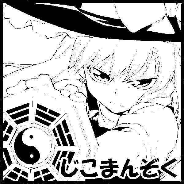 20101108164907