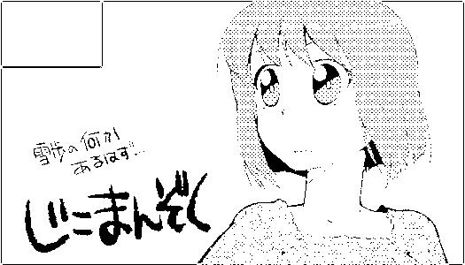 20110408101649