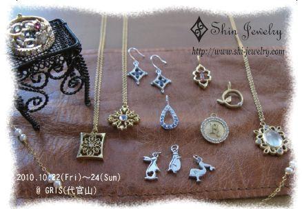 f:id:gris-bijoux:20101015093158j:image