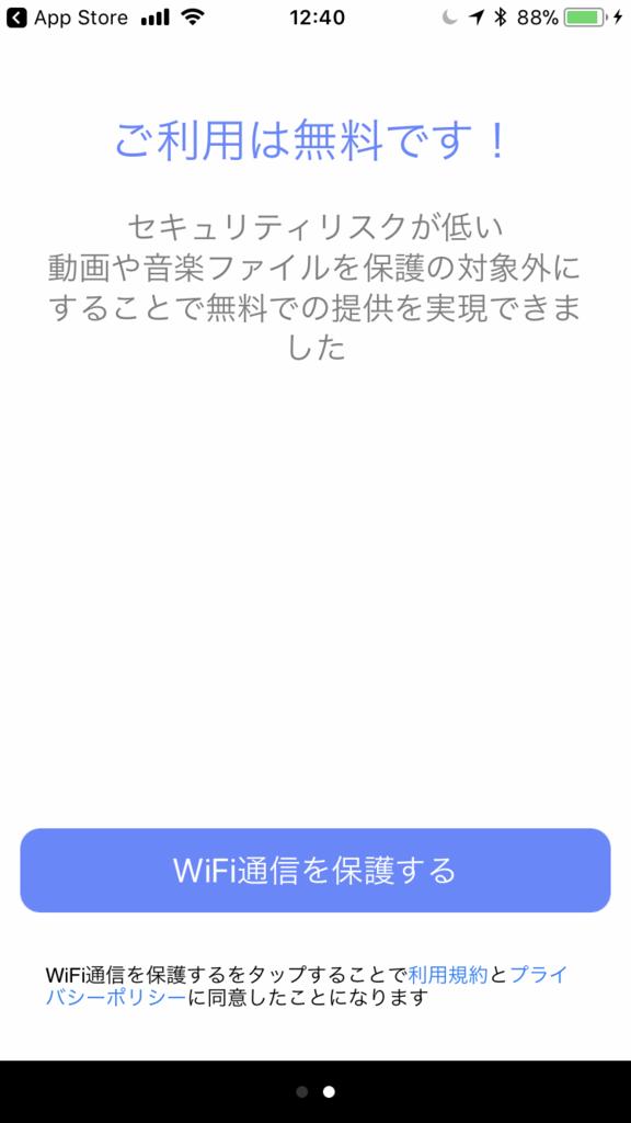 f:id:grisoluto8810:20180408135845p:plain