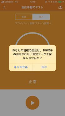 f:id:grisoluto8810:20180523235005p:plain