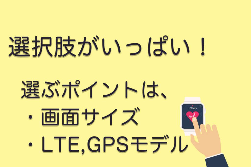 f:id:grisoluto8810:20180724210220j:plain