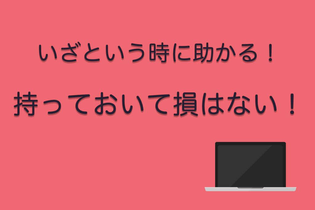 f:id:grisoluto8810:20180726021159j:plain