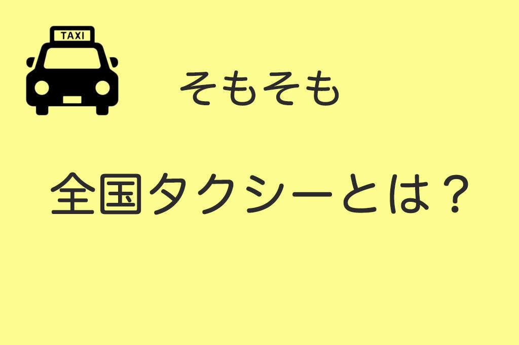 f:id:grisoluto8810:20180812000616j:plain