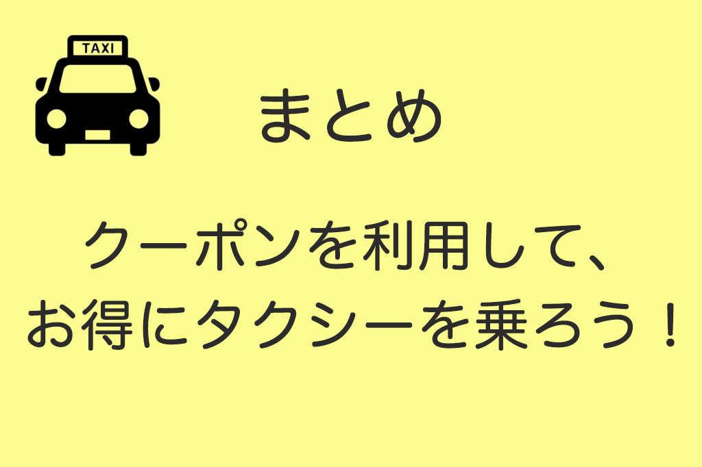 f:id:grisoluto8810:20180812000940j:plain