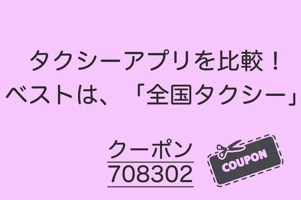 f:id:grisoluto8810:20180812123125j:plain