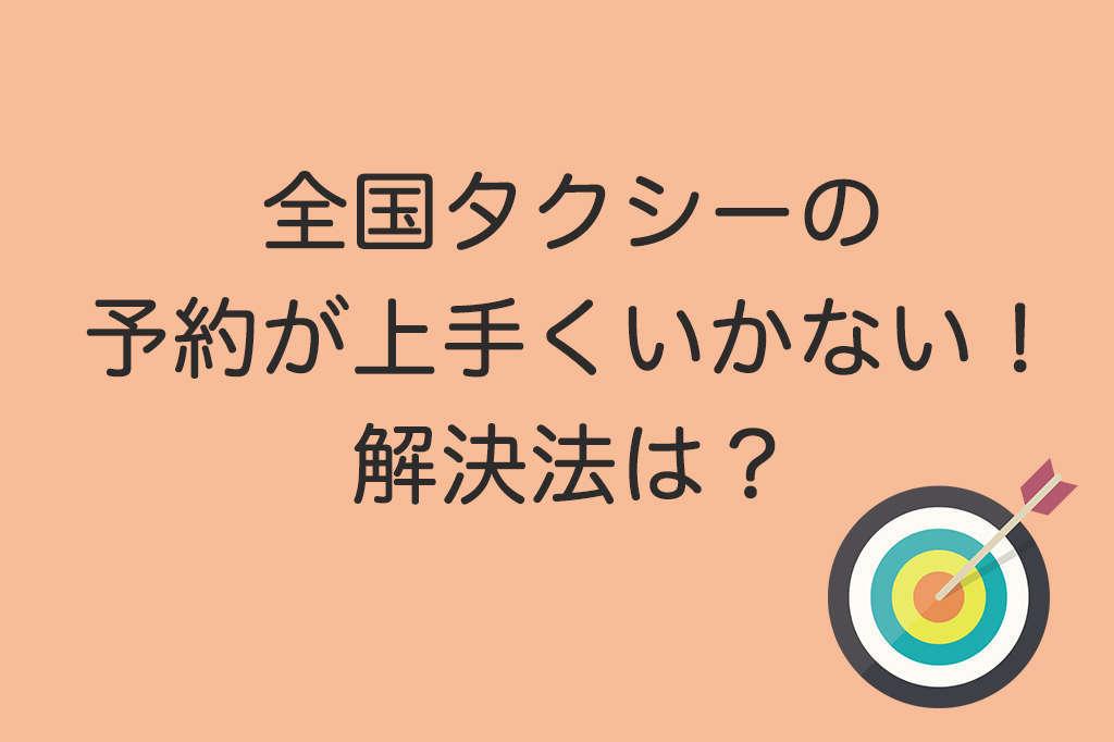 f:id:grisoluto8810:20180812201616j:plain