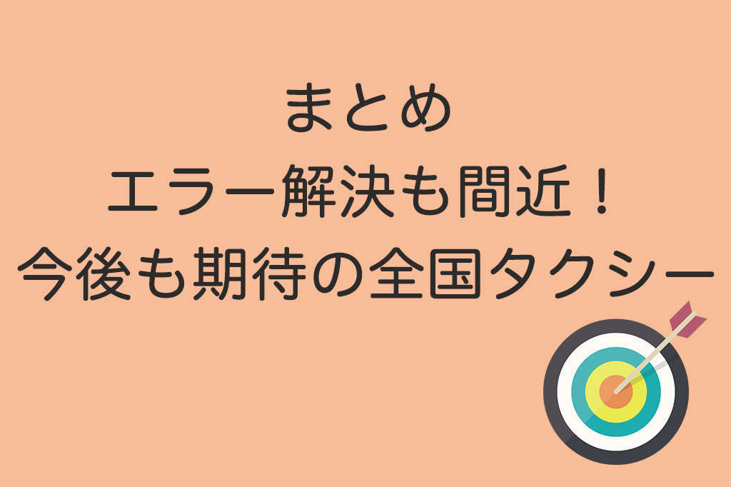 f:id:grisoluto8810:20180812202103j:plain