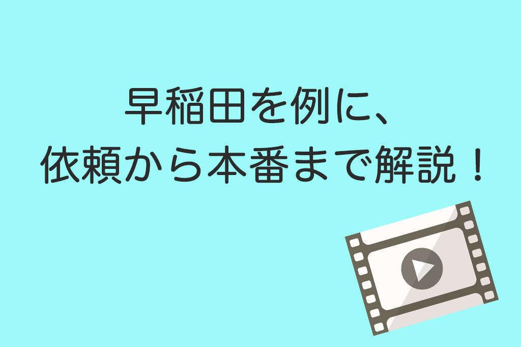 f:id:grisoluto8810:20180812231451j:plain