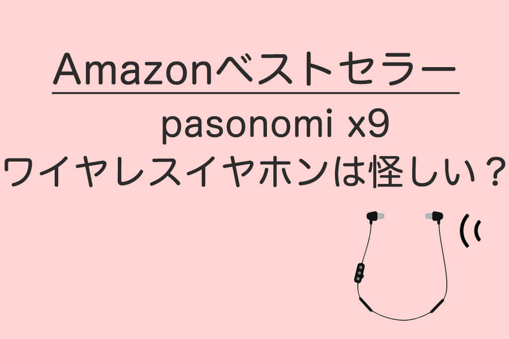 f:id:grisoluto8810:20180818180734j:plain