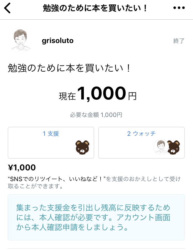 f:id:grisoluto8810:20180901075817p:plain
