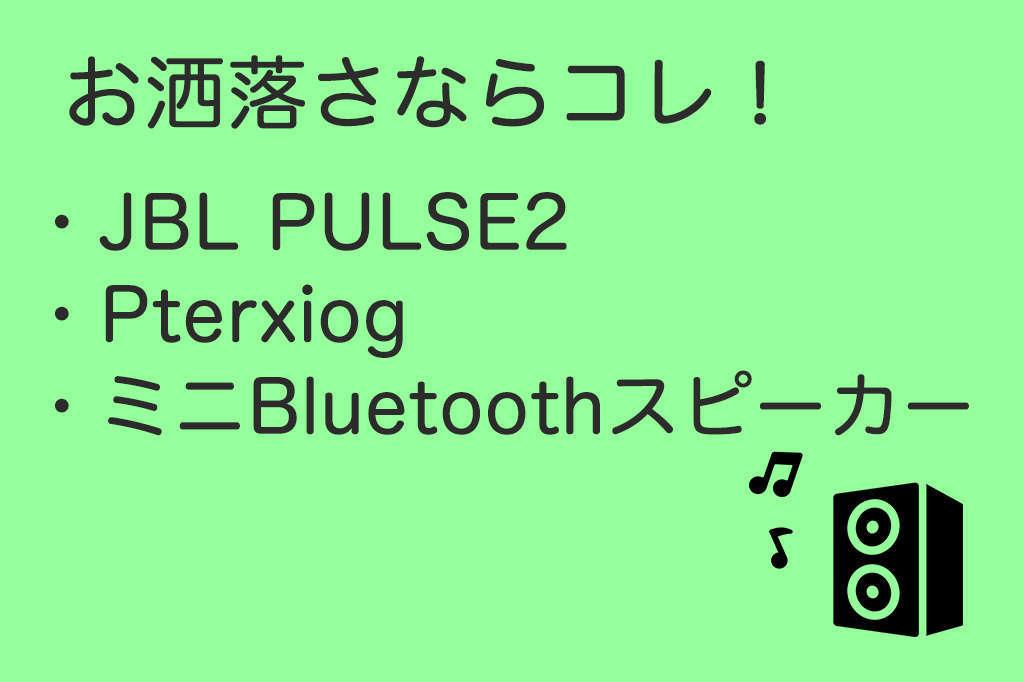 f:id:grisoluto8810:20180905211912j:plain