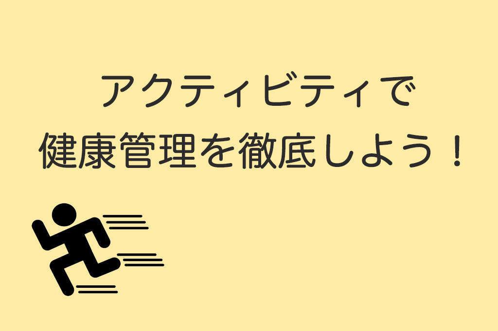 f:id:grisoluto8810:20180906222654j:plain
