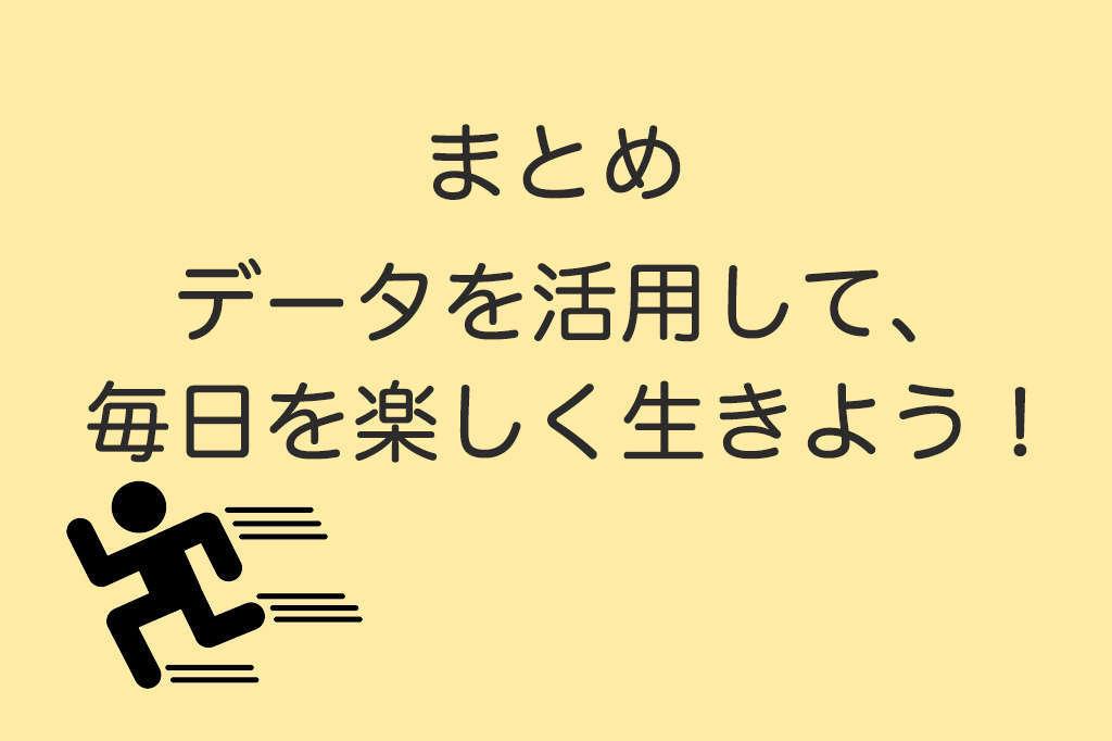 f:id:grisoluto8810:20180906223156j:plain