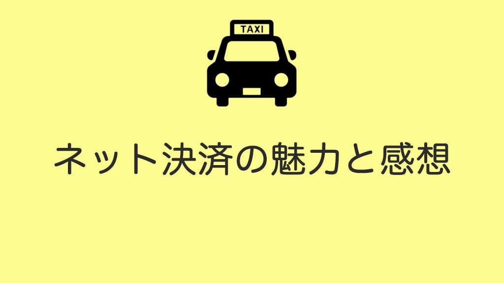 f:id:grisoluto8810:20180916144030j:plain