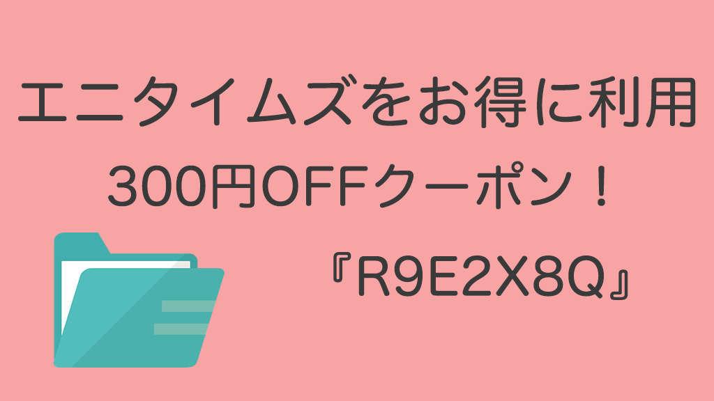 f:id:grisoluto8810:20181006020049j:plain