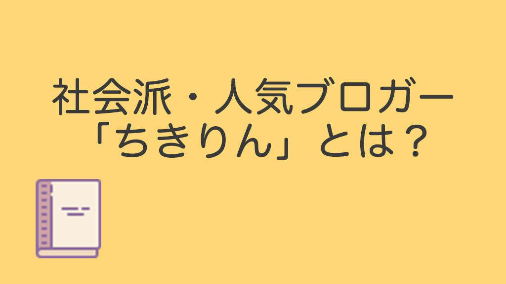f:id:grisoluto8810:20181006205554j:plain